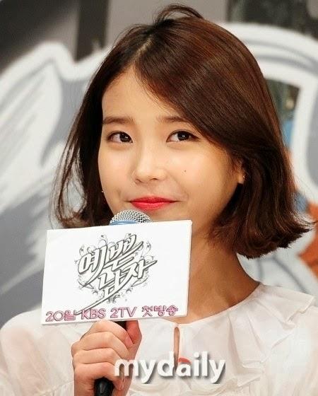 IU Won't Play Nodame In 'Nodame Cantabile' Korean Ver