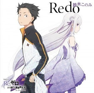 Lirik Lagu Konomi Suzuki - Redo (Ost. OP Re:Zero kara Hajimeru Isekai Seikatsu)