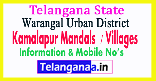 Kamalapur Mandals Villages in Warangal Urban District Telangana