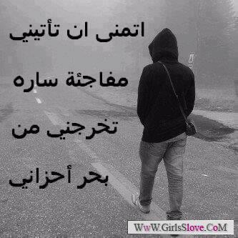 صور حزينة مكتوب عليها كلام حزين صور حزينه مع كلام حب حزين