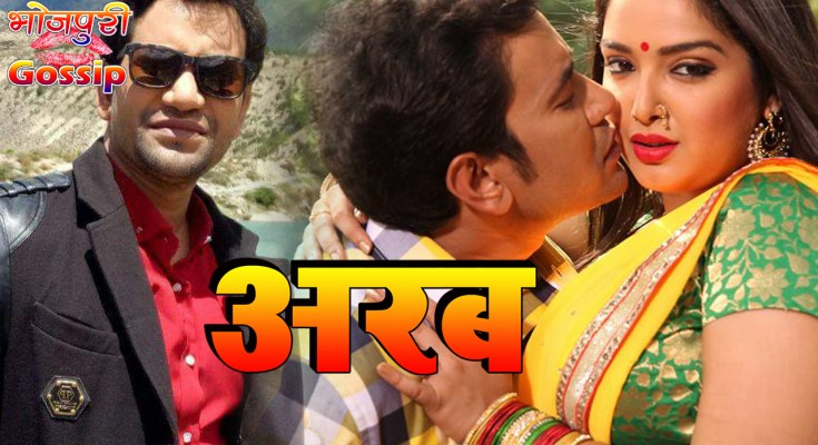 Dinesh Lal Yadav, Amrapali Dubey 2019 New Upcoming bhojpuri movie 'Arab' shooting, photo, song name, poster, Trailer, actress