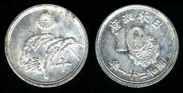 Japan 10 Sen (1945,1946) Aluminum Coin