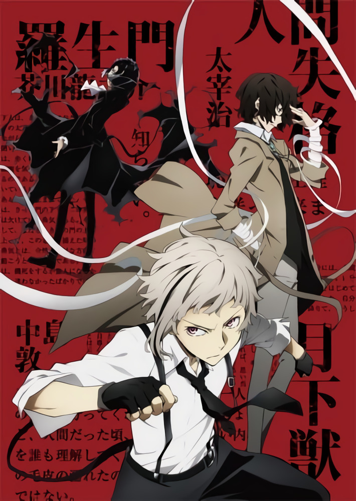 Bungou Stray Dogs S2 BD + OVA Batch Subtitle Indonesia [x265]