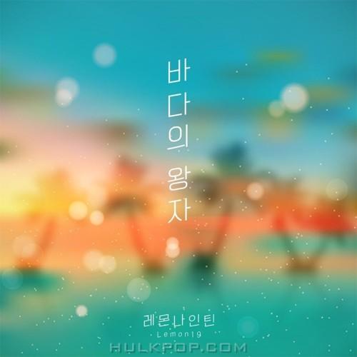 Lemon19 – 바다의 왕자 – Single
