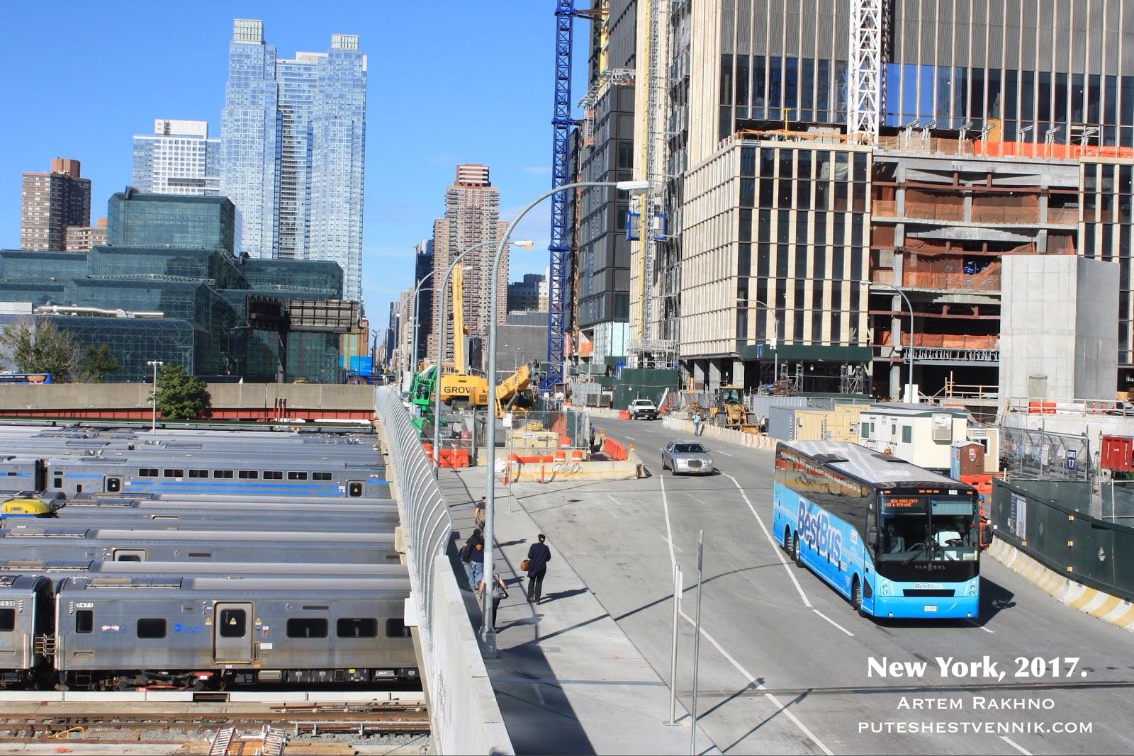 Поезда метро и город Нью-Йорк