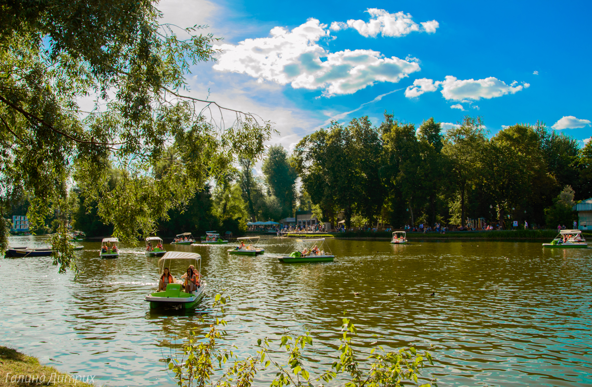 Парк Горького катамараны фото