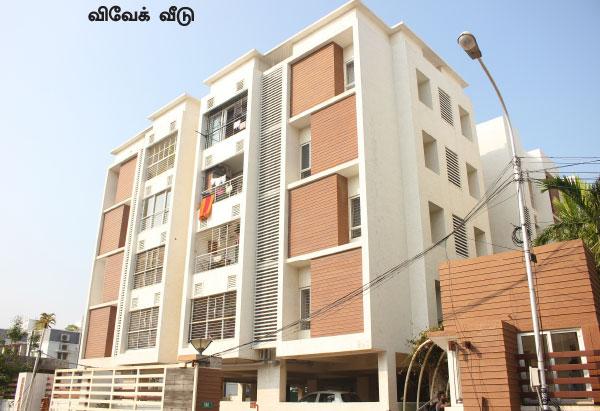 'கம்பெனி' விவேக் - நெட்வொர்க் - 5