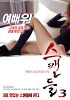 Scandal 3 Subtitle Indonesia