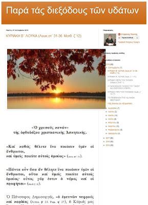 http://newanapalmoi.blogspot.com/2018/09/31-36-12.html