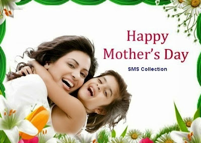 mothers day cards, pictures, images for whatsapp dp