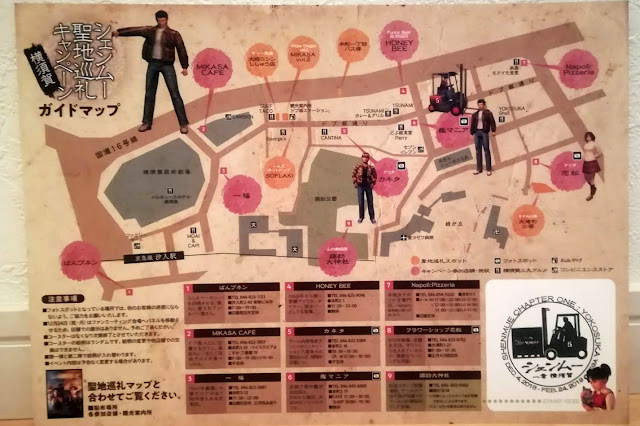 The Shenmue campaign map complete with the souvenir forklift stamp at the lower right.