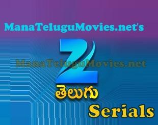 All Zee Telugu Serial Episodes