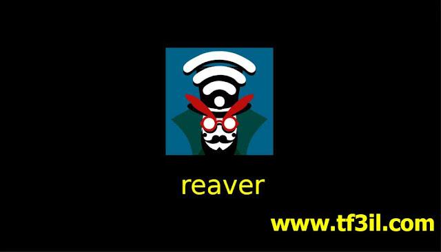 برنامج اختراق الشبكات - Reaver
