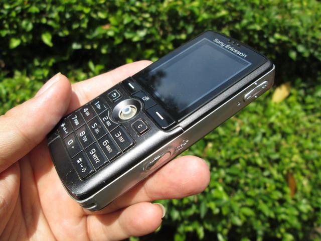 Cnc Phoneshop Daftar Harga Beberapa Tipe Handphone Ericsson Sony