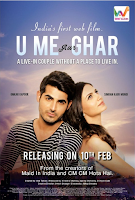 U Me Aur Ghar 2017 Hindi 720p HDRip Full Movie Download