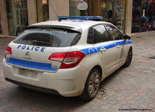 Σύλληψη για κλοπή στην Πιερία.
