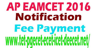 AP Eamcet 2016 Notification