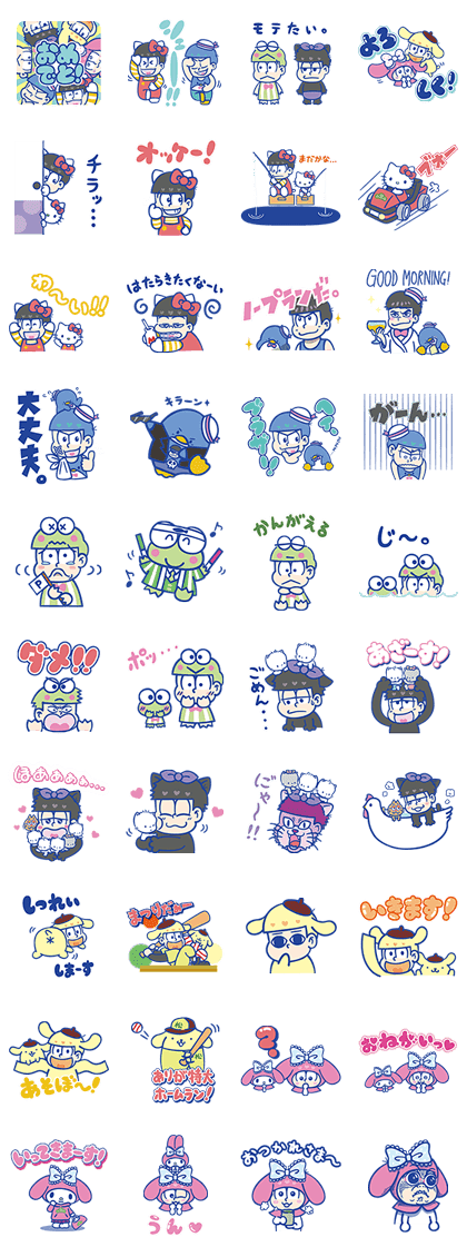 Mr.Osomatsu × SANRIO CHARACTERS
