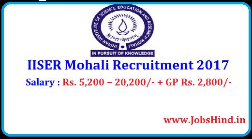 IISER Mohali Recruitment 2017