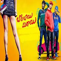 Bombai Mittai Songs Free Download. Sonu Sood, Amy Jackson, Tamanna, Prabhu Deva Bombai Mittai 2016 mp3 songs download, 128Kbps, High Quality, HQ Songs, Lyrics, Free Download