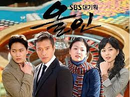 Korean drama all in classic k-drama, drama withdrawal syndrome, Lee Byung Hun Song Hye Gyo