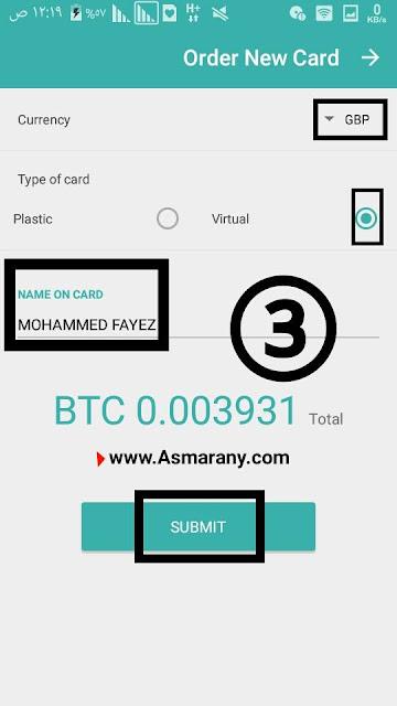 بطاقة فيزا افتراضية مجانية
