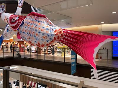 「みんなで巨大鯉のぼりを作ろう」完成展示会