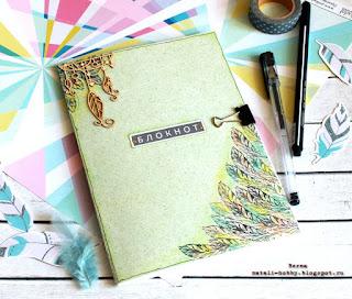 тетрадь, блокнот, notebook