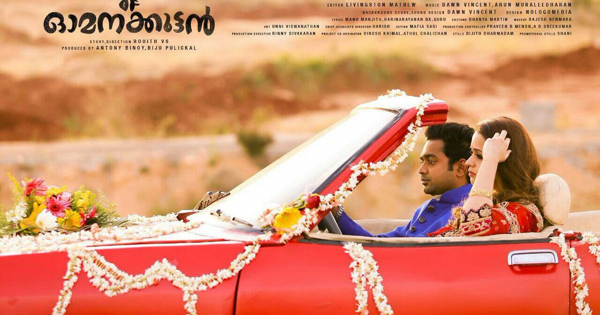 Adventures Of Omanakuttan Malayalam Movie Review After