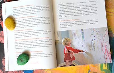 воспитание развитие творческих способностей, творческое воспитание
