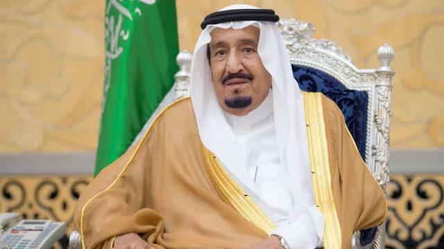 SAUDI ANNOUNCES EID AL FITR HOLIDAYS