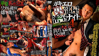 KOC Gakiero Naughty Erotic Closed Room Night 4 ガキエロ裏部屋密室ナイト 4