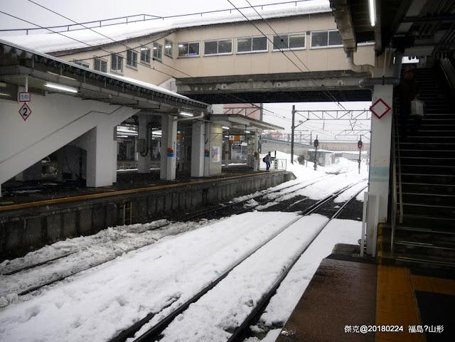 日本東北·福島·山形