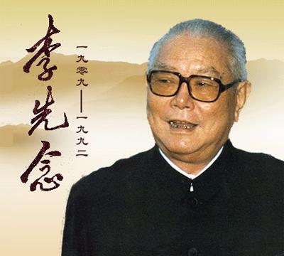 その支えで劉亜州は空軍上将にまで出世しましたが、本人には軍歴はなく、空軍ではいわば情報担当将校に