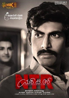#instamag-rana-daggubati-as-n-chandrababu-naidu-in-ntr-biopic