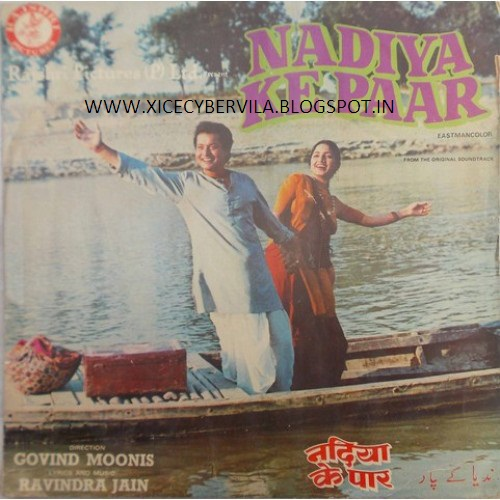 COLLEGE PROJECTS AND MUSIC JUNCTION: NADIYA KE PAAR (1983) / OST