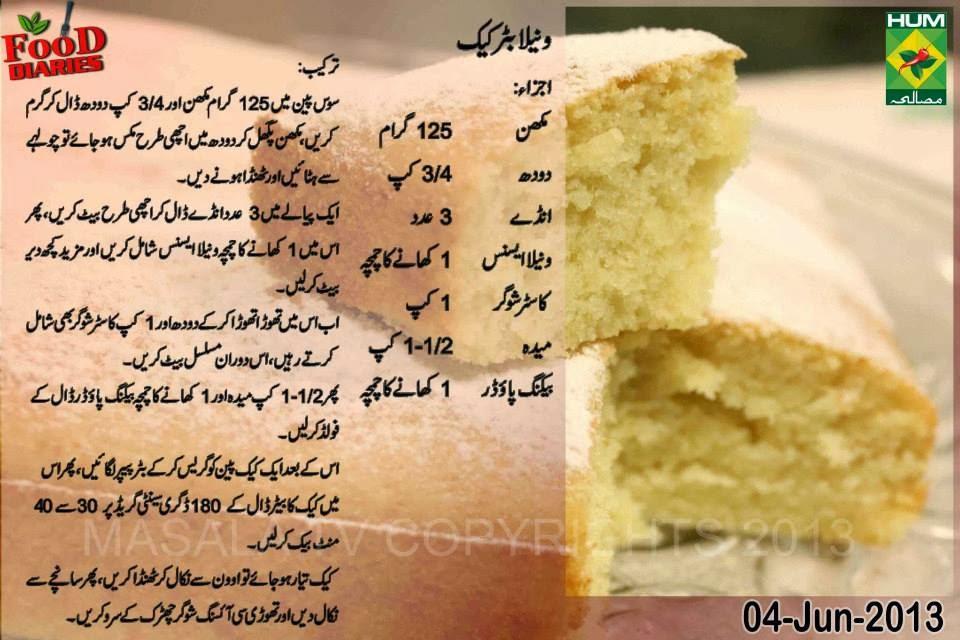 Cake Icing Recipe By Zarnak