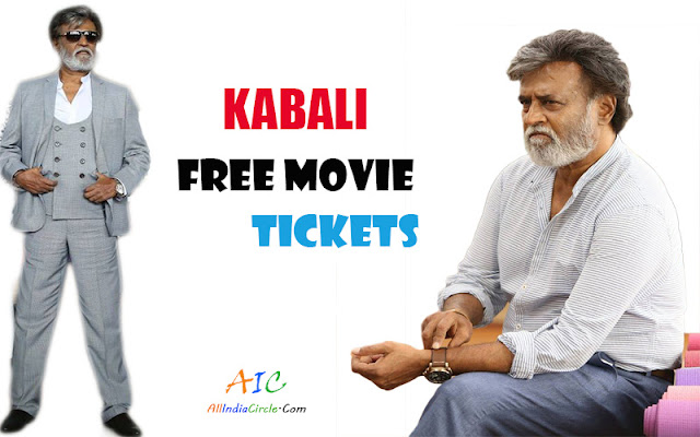 Kabali Film gives free movie tickets for usage of Public toilets in Puducherry