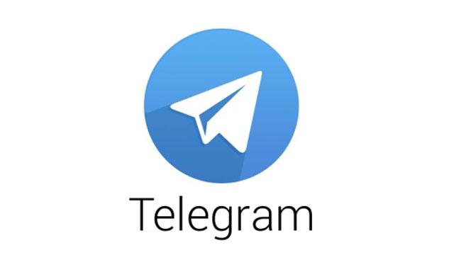 Telegram passou de 100 milhões de usuários ativos mensais