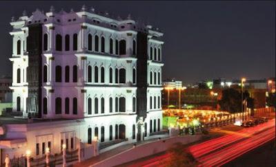قصر شبرا في مدينة الطائف