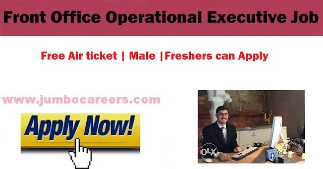Front Office Operational Executive Job UAE, Latest Dubai job with salary,