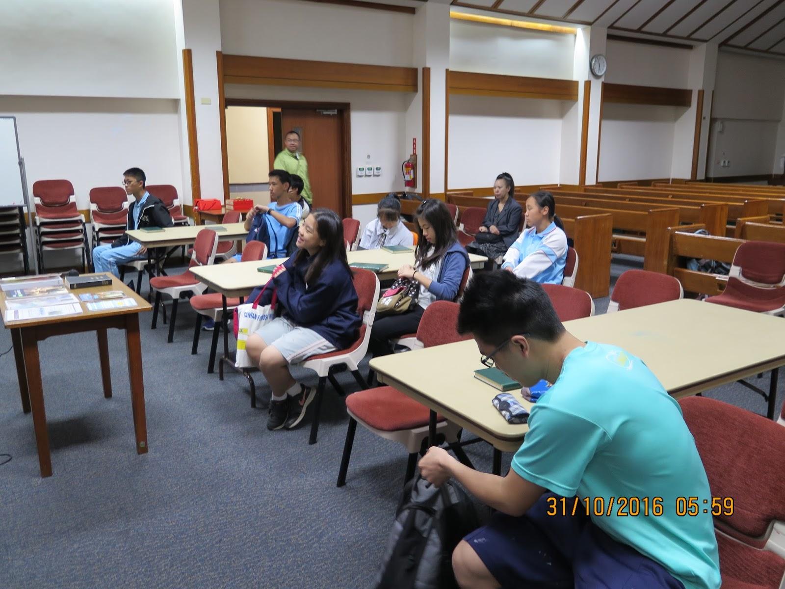 福音進修班:新竹教堂每日班: 2016年10月31日星期一--第36課:馬可福音第4~5章--活動報導