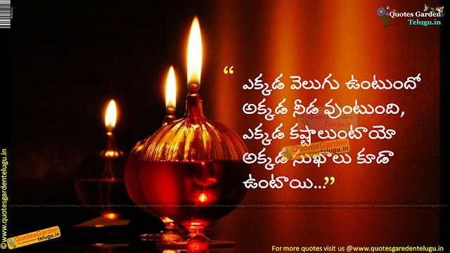 Best good night whatsapp status in telugu