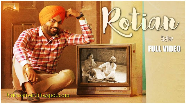 Rotiyan Lyrics : Sarthi K | Randy J