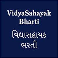 Vidhyasahayak Bharti 2018-19 (Std 6 to 8)