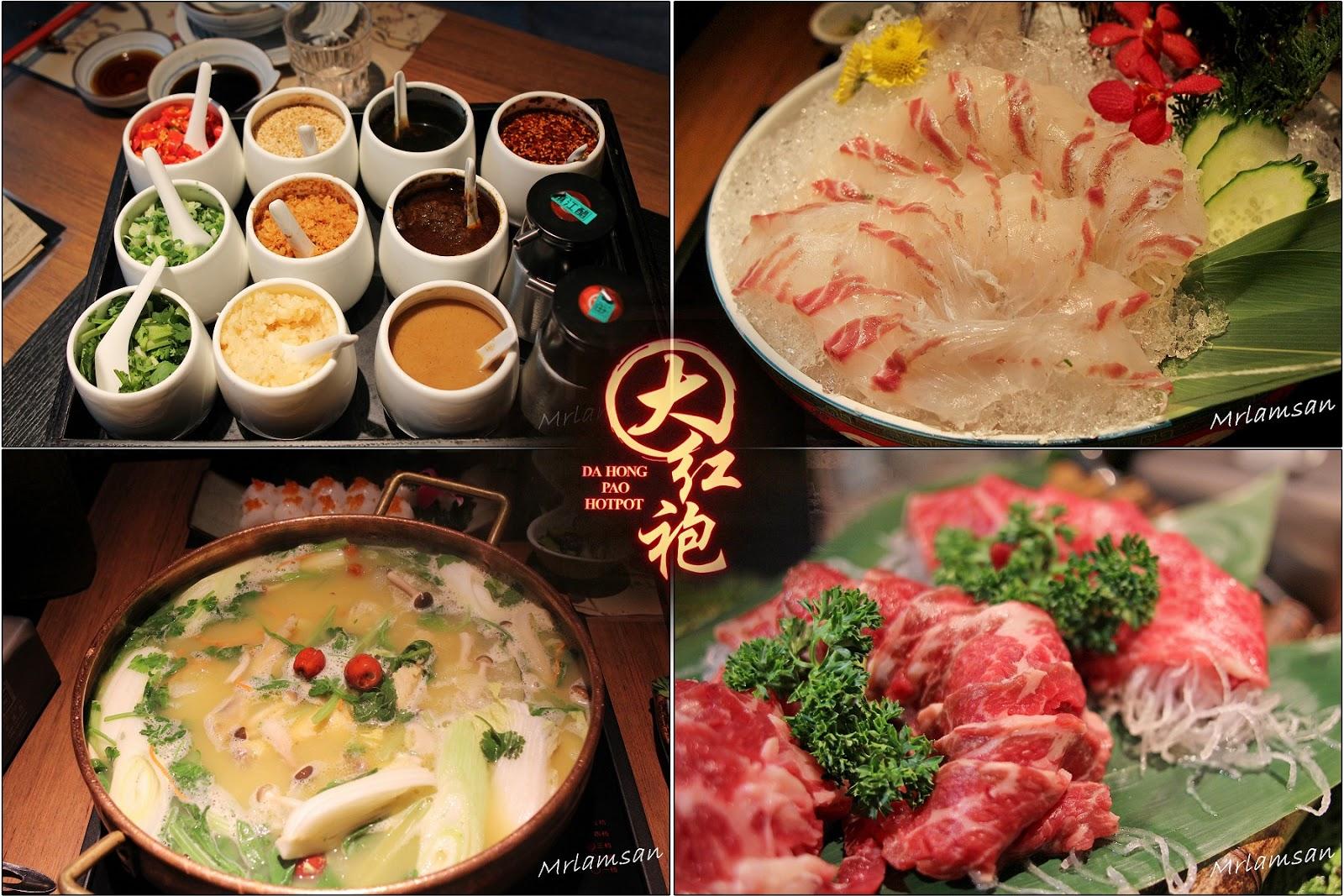 大紅袍火鍋料理 特色湯鍋 料豐湯濃 食盡新鮮出色靚料好滋味 | 林公子遊誌 | 旅遊嘆世界 - fanpiece
