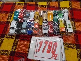 トミカセット 1790円 ポケモン パトカー