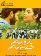 Watch Kaadhal Kaalam (2016) DVDScr Tamil Full Movie Watch Online Free Download