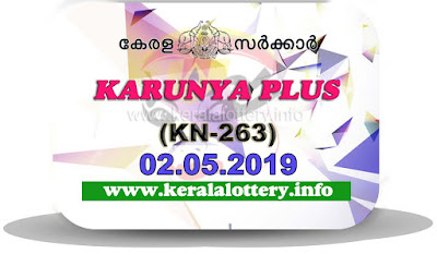 "KeralaLottery.info, ""kerala lottery result 02 05 2019 karunya plus kn 263"", karunya plus today result : 02-05-2019 karunya plus lottery kn-263, kerala lottery result 02-05-2019, karunya plus lottery results, kerala lottery result today karunya plus, karunya plus lottery result, kerala lottery result karunya plus today, kerala lottery karunya plus today result, karunya plus kerala lottery result, karunya plus lottery kn.263results 02-05-2019, karunya plus lottery kn 263, live karunya plus lottery kn-263, karunya plus lottery, kerala lottery today result karunya plus, karunya plus lottery (kn-263) 02/05/2019, today karunya plus lottery result, karunya plus lottery today result, karunya plus lottery results today, today kerala lottery result karunya plus, kerala lottery results today karunya plus 02 05 19, karunya plus lottery today, today lottery result karunya plus 02-05-19, karunya plus lottery result today 02.05.2019, kerala lottery result live, kerala lottery bumper result, kerala lottery result yesterday, kerala lottery result today, kerala online lottery results, kerala lottery draw, kerala lottery results, kerala state lottery today, kerala lottare, kerala lottery result, lottery today, kerala lottery today draw result, kerala lottery online purchase, kerala lottery, kl result,  yesterday lottery results, lotteries results, keralalotteries, kerala lottery, keralalotteryresult, kerala lottery result, kerala lottery result live, kerala lottery today, kerala lottery result today, kerala lottery results today, today kerala lottery result, kerala lottery ticket pictures, kerala samsthana bhagyakuri"