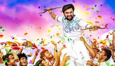 Attam Pottu Video Song | Vetrivel | M.Sasikumar | Mia George | D.Imman